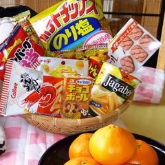 【レディース限定プラン】お喋りセット(季節のフルーツ&お菓子)特典満載☆女性に嬉しい美肌の湯♪