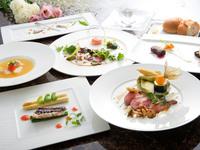 【早割!】14日前のご予約で最大800円引き♪選べる夕食コース。2食付プラン
