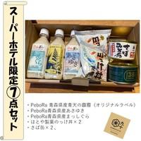 【限定商品】ホテル厳選お土産7点セットプラン[PeboRa・コメクート]/人数分