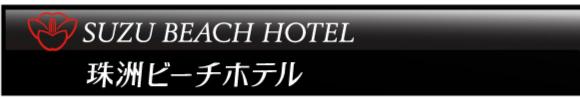 SUZU BEACH HOTEL