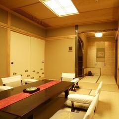 【さき楽・早割45】平日限定!『金閣』『銀閣』という貴賓室にスティするスタンダードプラン