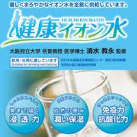 【楽天限定】顧客満足度6年連続NO.1受賞!感謝セール☆2018年4月リニューアル☆