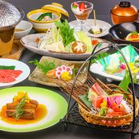 【冬春旅セール】【基本プラン】旬材満載♪お箸で食べられる和洋折衷創作膳!富士山の絶景と共にご堪能♪