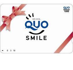 ☆゜+。もらって嬉しい♪QUOカード(1000円)プラン◆素泊り◆。+゜☆