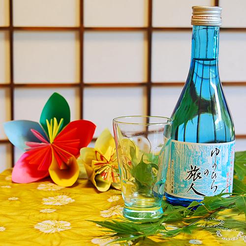 温泉宿で過ごす大切な記念日★うれしい冷酒プレゼント