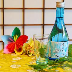 温泉宿で過ごす大切な記念日★オリジナル冷酒プレゼント