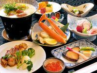 【2食付】格調高い英国の気品漂う別世界へ★北海道の美食を堪能◎