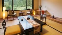 ◆3階山側和室◆『スタンダード』10畳+広縁 (禁煙)