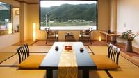 ◆川側和室◆『スタンダード』10畳+広縁 (禁煙)