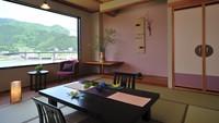 ◆新客室 遊羽◆『叶-kanae-』川側10畳+広縁 禁煙