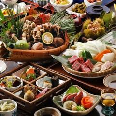 【楽天スーパーSALE】5%OFF旬の美味しいを愉しむ♪◆◆やまなみ会席スタンダードプラン◆◆和室