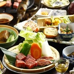 ホッとする空間で産山名物&旬の食材を堪能!!やまなみ1番人気◆◆囲炉裏料理プラン♪◆◆