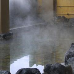 【1泊2食付】払田柵跡で歴史探訪&天然温泉を楽しむ☆