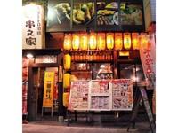 【近隣夕食補助券5000円プラン】【提携飲食店コラボ企画!】【選べる6店舗】【禁煙】
