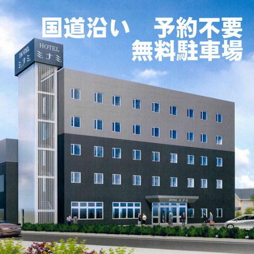 ホテルミナミ image