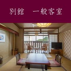 和の空間【別館客室】