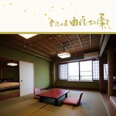 ★『臙脂enji』二間部屋(居間12畳+寝室10畳)