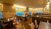 ◆お食事・お部屋タイプおまかせ◆価格重視プラン