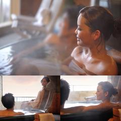 【日程限定】ラブラブな2人の為に☆貸切露天風呂1回無料♪カップルプラン
