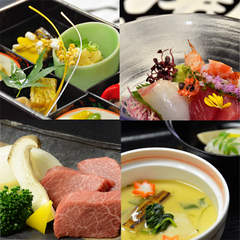 【ポイント2倍】一人旅 〜贅沢なひととき〜【部屋食】【神戸ビーフ】