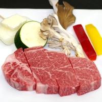 A5最上級★上州和牛ステーキ付きプラン♪旅行の自粛に頑張ったご褒美に究極のお肉を☆彡