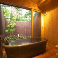 【貸切風呂付プラン】カップルで♪ご夫婦で♪過ごす至福の温泉プラン