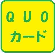 【10/1〜】シングル1泊 7,800円 (クオカード1,000円分含)【朝食無料】