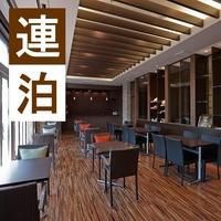 【連泊】ホテル新館開業5周年記念「第1弾」|朝食無料サービス