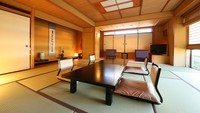 【バリアフリー温泉付特別室】15畳+ツイン■禁煙2〜8名
