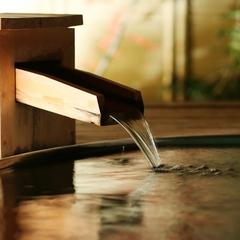 【バリアフリー対応客室限定】リフト付き貸切風呂もあり安心■ご夕食はおすすめ懐石コース