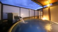 【5階 露天風呂付き客室】和室8畳+6畳 ■禁煙2〜5名