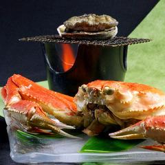 【選べるメイン】『新鮮!プリプリ鮑踊り焼き』or『ど〜んと一杯のズワイ蟹(冷凍)』+能登の海の幸会席