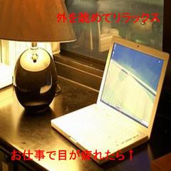 【2食付】夕食のお弁当:ルームサービス★女将手作り玄米入り健康朝食