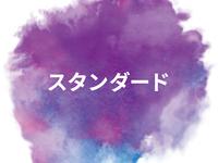 [スタンダードプラン]コンフォートブランドは全室禁煙ルーム◆◆<朝食&コーヒー無料>