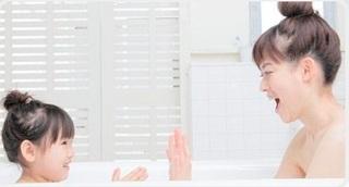 1月/金曜日限定☆2名様利用☆小学生まで添寝OK☆