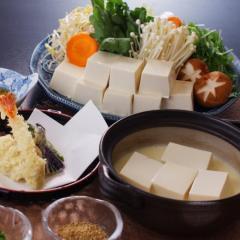 【ベジタリアンも満足】京豆腐と豆乳の湯豆腐プラン♪温泉とヘルシー料理で身も心もサプリ旅♪【2食付】