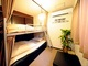 ◆現金特価 個室でゆっくりツインルーム◆カップルや友達に最適