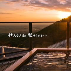 """■24時間ロングステイ■〜""""なにもしない""""贅沢な日〜"""