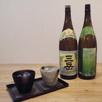 【2食付き】屋久島産焼酎1杯サービス♪のんびり屋久島グルメをご堪能【現金特価】