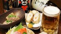 ◆【夕食2.000円付】近隣飲食店提携プラン◆