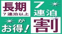 ◆【長期】ウィークリープラン◆
