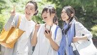 【グループプラン】3名以上でのんびり温泉旅♪アーリーチェックイン&色浴衣の特典付き!いわて南牛コース