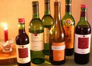 【リニュアルオープン1周年特別感謝企画Ver.2】地元ワイン&三陸直送オイスターを満喫