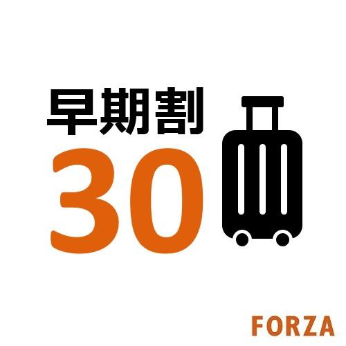 【さき楽30/朝食付き】FORZAスタンダードプラン☆空港バス停留所から徒歩2分