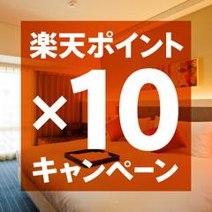 【楽天ポイント10倍キャンペーン開催中!】 フォルツァ ビジネスプラン 〜ポイント10倍!〜