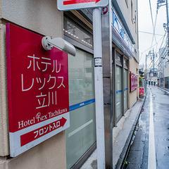 【早得28】☆28日前までの予約限定のプラン☆軽朝食サービス【さき楽】