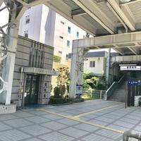 【室数限定】品川駅までアクセス抜群!12時チェックアウトの駅近ホテルでゆったりプラン〜♪