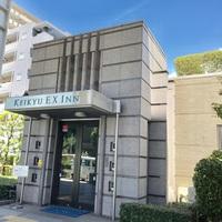 【室数限定】朝カフェ付☆品川駅までアクセス抜群!12時チェックアウトの駅近ホテルでゆったりプラン♪