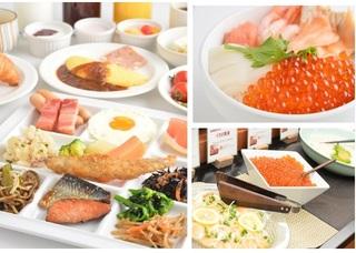 【期間限定!!】見たもの勝ち!味覚の秋!函館の朝を食べつくそう♪朝食半額で朝から元気に函館を満喫♪