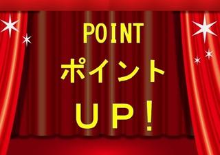 【ポイント10%】「世界三大夜景・函館山」近ホテル泊で朝から海鮮丼の函館朝食付、WBF函館泊タメトク
